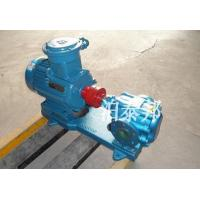 Buy cheap ZYB gear pump slag from wholesalers