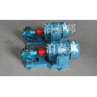 Buy cheap TYB type residue pump from wholesalers