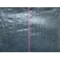Wholesale High Strength Woven Geotextile Fabric Anti Ultraviolet Pavement Reinforcement from china suppliers