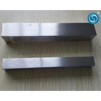 Buy cheap 303 Stainless Steel Square Bar from wholesalers