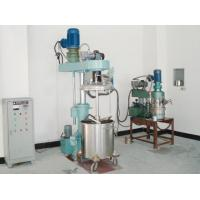 Wholesale High Speed Lab Dissolver Mixer/ Dispersing Mixer for Paint Ink Pigment Coatings from china suppliers