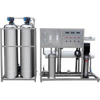 Buy cheap Sus 304 2T One Stage Two Tanks Industrial Reverse Osmosis Water Softening Treatment Equipment from wholesalers