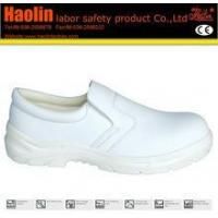 Wholesale HAOLIN Upper Material Genuine Leather white safety shoes from china suppliers