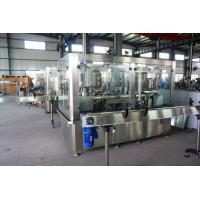 Buy cheap Linear Type Aluminum Beer Can Filling Machine from wholesalers