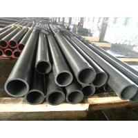 Wholesale Cold Drawn Hydraulic Cylinder Pipe from china suppliers