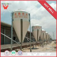 Buy cheap Best Selling Products Low Cost Feeds Silo fiberglass silo feed silo for sale from wholesalers