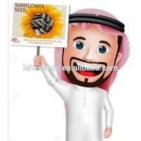Buy cheap The best price of sunflower seeds for Oman market from wholesalers
