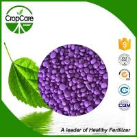 Buy cheap Best Price High Quality Compound NPK 15-15-15 20-20-20 TE Fertilizer from wholesalers