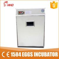 Buy cheap Best energy saving automatic gas incubator for sale YZITE-13 from wholesalers