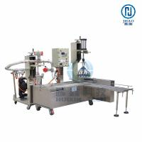 Wholesale Filling Machine paint filling machine DCS30GYFBL paint filling machine DCS30GYFBL from china suppliers