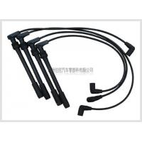 Wholesale ENGINE PARTS ignition wire from china suppliers