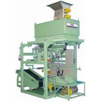 Wholesale Automatic Bagging Machine 3CM-5U from china suppliers