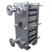 Wholesale Stainless Steel Removable Plate Heat Exchanger from china suppliers