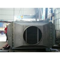 Wholesale Stainless Steel Plate Type Air to Air Heat Exchanger For Energy Saving and Recovery System from china suppliers