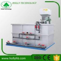 Buy cheap Automatic Chemical Powder Dosing Equipment for Sewage Treatment from wholesalers