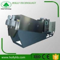Buy cheap MDS Multi-plate Sludge Dewatering Screw Press from wholesalers