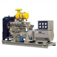 Wholesale New Design 100kva 80kw Diesel Generator Price With Cummins Engine from china suppliers