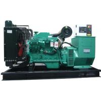 Wholesale With Cummins Engine 60kw Generator Diesel 75kva Generator Price from china suppliers