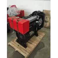 Wholesale Jiangdong/JD3100 Three Cylinder 40hp Diesel Engine from china suppliers