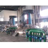 Buy cheap Industrial Agitator Fermentation Mixer from wholesalers