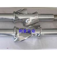 Buy cheap Mixer rotor from wholesalers