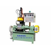 Wholesale 3L mixer from china suppliers