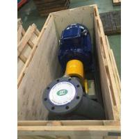 Wholesale DIN 24255 Hydraulic Single Suction Centrifugal Pump End Suction Capacity 1660 m3/h from china suppliers