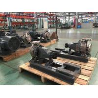 Wholesale Semi Open Impeller End Suction Centrifugal Pump Coupling For Water Supply System from china suppliers