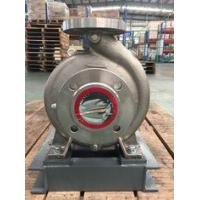 Wholesale Horizontal End Suction Centrifugal Pump Coupling For Water Supply System from china suppliers