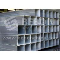 Wholesale prime quality ASTM A36 mild steel from china suppliers
