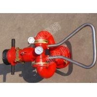 Fire Fighting Water Cannon