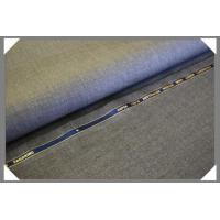 Buy cheap Lt. Grey Super 120's Fabric from wholesalers