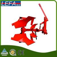 Buy cheap Farm Machinery Cultivators Reversible Plow for Sale from wholesalers