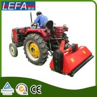 Buy cheap Agricultural Tractor 3 Point Linkage Mid-heavy Flail Mower from wholesalers
