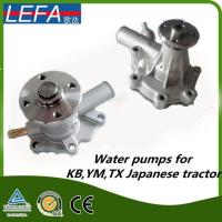 Buy cheap Yanmar Tractor Water Pumps YM1610 for Japanese Engine Parts from wholesalers