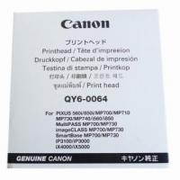 China Inkjet Printhead Canon QY6-0064 printhead on sale