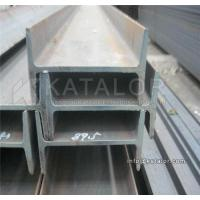Wholesale H beam steel ASTM A240 310&310S STAINLESS I BEAM STEEL from china suppliers