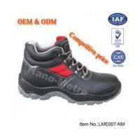 China Hot selling workman footwear-NMI 81 206 on sale