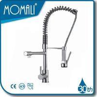 China Basin Faucets kitchen faucets with pull out sprayer M53085-025C on sale