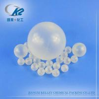 Plastic Hollow Floating Ball