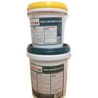 China Concrete sealer on sale