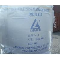 Wholesale Aluminium Hydroxide H-WF-14 from china suppliers