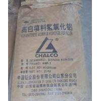 Wholesale Precipitation Aluminium Hydroxide ATH H-WF-1 from china suppliers