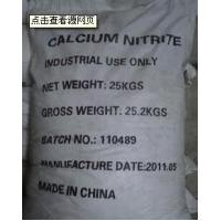 Wholesale Calcium Nitrite from china suppliers