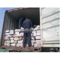 Buy cheap Silica lining bricks Ball Mill Stone Lining 98% Sio2 Hardness 8 Mohs from wholesalers