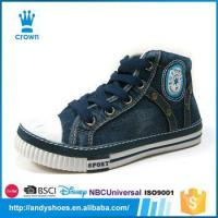 China 2016 New style children canvas casual famous footwear shoes picture on sale