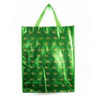 Wholesale Guangzhou packaging pp woven bags from china suppliers