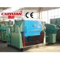 Wholesale Rubber and plastic kneader reactor from china suppliers