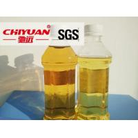 Wholesale Base oil from china suppliers