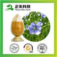 Wholesale Top Grade Pure Natural Flaxseed Extract from china suppliers